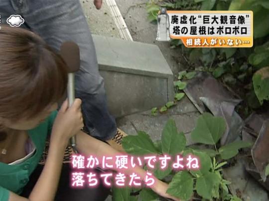 【地上波キャプ】テレビなのに、ガッツリ「乳首」が出たシーン草wwwwww(49枚)・41枚目