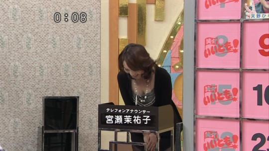 【※チクビ注意※】生おっぱいをTVで晒した女子アナキャプ画を微笑しながらペタペタ貼ってく嫌がらせスレ。・15枚目