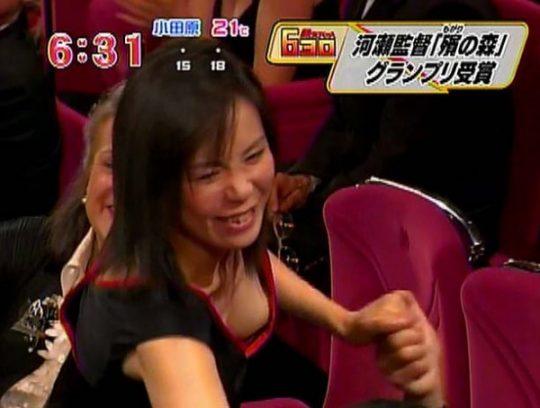 【アイドル】エロ企画だって売れるためなら何でもヤル現役アイドルまんさん・・・・(154枚)・142枚目