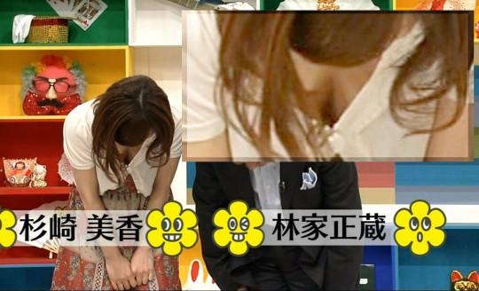 【※チクビ注意※】生おっぱいをTVで晒した女子アナキャプ画を微笑しながらペタペタ貼ってく嫌がらせスレ。・9枚目