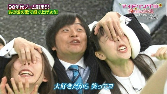 【-速報・放送事故-】アイドリング、鼻フックされて鼻毛を全国放送されるwwwwwwwwwwwwwwwww(画像あり)・12枚目