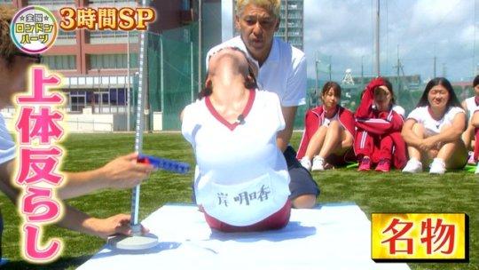 ロンハーのスポーツテストのエロ画像キャプまとめ。やっぱ有能すぎwwwww(131枚)・42枚目
