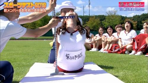 ロンハーのスポーツテストのエロ画像キャプまとめ。やっぱ有能すぎwwwww(131枚)・99枚目