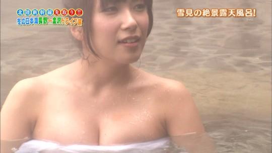 【-悲惨ー】温泉ロケでマン毛モロ見えになってるレポーターwwwwwwwwwwwwwwwwwwwww(※キャプあり※)・18枚目