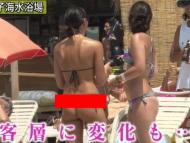 【※放送事故※】逗子の海開きのニュースで素人女性の 「生尻」 が放送される。。