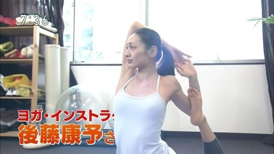 【画像】ヨガをTVの特集で披露してるまんさんをエロ目線で見るエロ画像まとめwwwwww・61枚目
