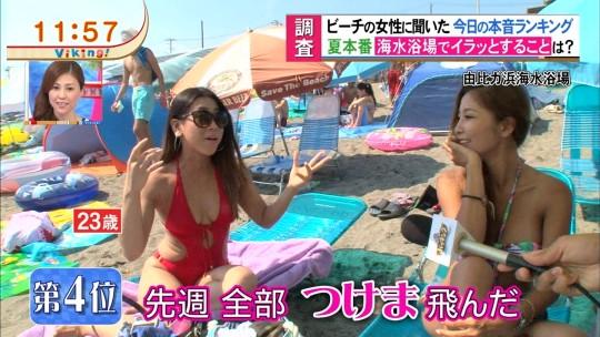 【速報】フジTV・バイキングのビーチインタビューで変態エロビキニを着た顔面偏差値の悲しい女が映り2ch盛り上がる(画像あり)・1枚目