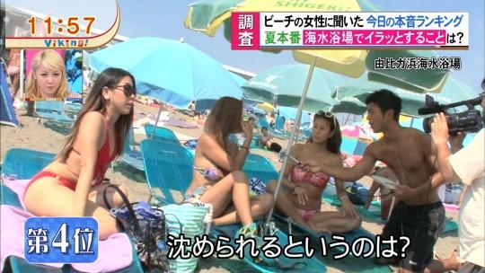 【速報】フジTV・バイキングのビーチインタビューで変態エロビキニを着た顔面偏差値の悲しい女が映り2ch盛り上がる(画像あり)・2枚目