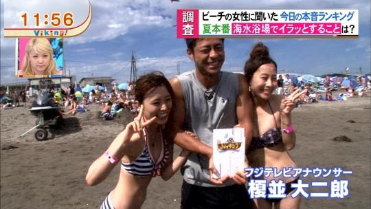 【速報】フジTV・バイキングのビーチインタビューで変態エロビキニを着た顔面偏差値の悲しい女が映り2ch盛り上がる(画像あり)・4枚目
