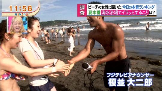 【速報】フジTV・バイキングのビーチインタビューで変態エロビキニを着た顔面偏差値の悲しい女が映り2ch盛り上がる(画像あり)・5枚目
