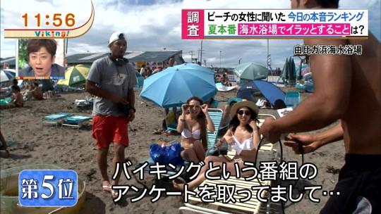 【速報】フジTV・バイキングのビーチインタビューで変態エロビキニを着た顔面偏差値の悲しい女が映り2ch盛り上がる(画像あり)・6枚目