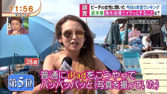 【速報】フジTV・バイキングのビーチインタビューで変態エロビキニを着た顔面偏差値の悲しい女が映り2ch盛り上がる(画像あり)・8枚目