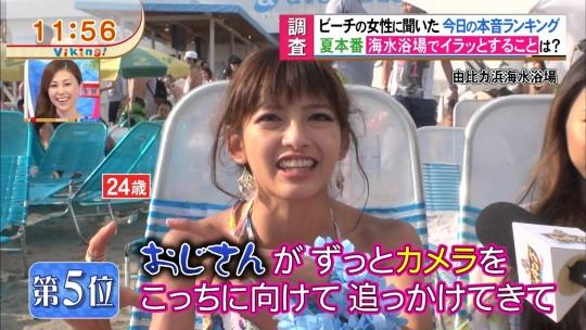 【速報】フジTV・バイキングのビーチインタビューで変態エロビキニを着た顔面偏差値の悲しい女が映り2ch盛り上がる(画像あり)・9枚目