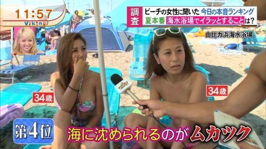 【速報】フジTV・バイキングのビーチインタビューで変態エロビキニを着た顔面偏差値の悲しい女が映り2ch盛り上がる(画像あり)・11枚目