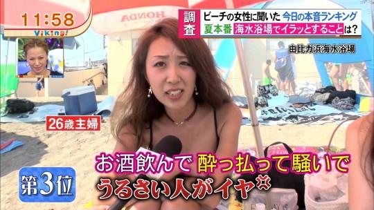 【速報】フジTV・バイキングのビーチインタビューで変態エロビキニを着た顔面偏差値の悲しい女が映り2ch盛り上がる(画像あり)・12枚目