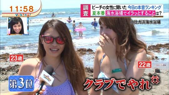 【速報】フジTV・バイキングのビーチインタビューで変態エロビキニを着た顔面偏差値の悲しい女が映り2ch盛り上がる(画像あり)・13枚目