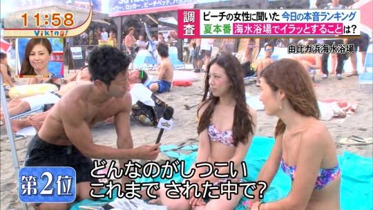 【速報】フジTV・バイキングのビーチインタビューで変態エロビキニを着た顔面偏差値の悲しい女が映り2ch盛り上がる(画像あり)・15枚目