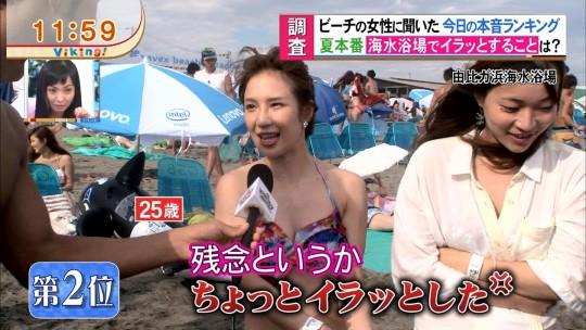 【速報】フジTV・バイキングのビーチインタビューで変態エロビキニを着た顔面偏差値の悲しい女が映り2ch盛り上がる(画像あり)・16枚目