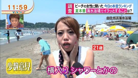 【速報】フジTV・バイキングのビーチインタビューで変態エロビキニを着た顔面偏差値の悲しい女が映り2ch盛り上がる(画像あり)・19枚目