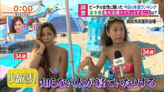 【速報】フジTV・バイキングのビーチインタビューで変態エロビキニを着た顔面偏差値の悲しい女が映り2ch盛り上がる(画像あり)・20枚目