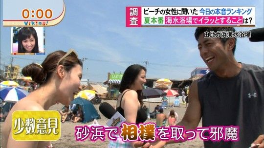 【速報】フジTV・バイキングのビーチインタビューで変態エロビキニを着た顔面偏差値の悲しい女が映り2ch盛り上がる(画像あり)・21枚目