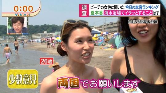 【速報】フジTV・バイキングのビーチインタビューで変態エロビキニを着た顔面偏差値の悲しい女が映り2ch盛り上がる(画像あり)・22枚目