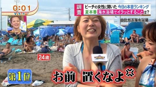 【速報】フジTV・バイキングのビーチインタビューで変態エロビキニを着た顔面偏差値の悲しい女が映り2ch盛り上がる(画像あり)・23枚目