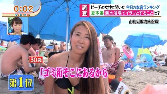 【速報】フジTV・バイキングのビーチインタビューで変態エロビキニを着た顔面偏差値の悲しい女が映り2ch盛り上がる(画像あり)・24枚目