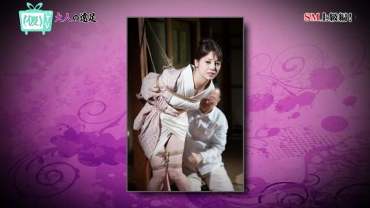 【※画像あり※】TOKYO MXのSM特集で緊縛師が巨乳女性を縛って乳がとんでもない事態にwwさすがローカル局wwwwwwwww・1枚目