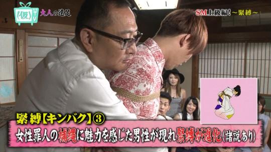【※画像あり※】TOKYO MXのSM特集で緊縛師が巨乳女性を縛って乳がとんでもない事態にwwさすがローカル局wwwwwwwww・3枚目