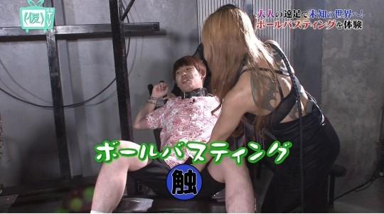 【※画像あり※】TOKYO MXのSM特集で緊縛師が巨乳女性を縛って乳がとんでもない事態にwwさすがローカル局wwwwwwwww・4枚目