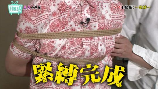 【※画像あり※】TOKYO MXのSM特集で緊縛師が巨乳女性を縛って乳がとんでもない事態にwwさすがローカル局wwwwwwwww・5枚目