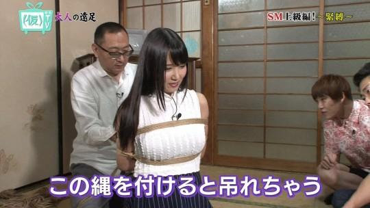 【※画像あり※】TOKYO MXのSM特集で緊縛師が巨乳女性を縛って乳がとんでもない事態にwwさすがローカル局wwwwwwwww・10枚目