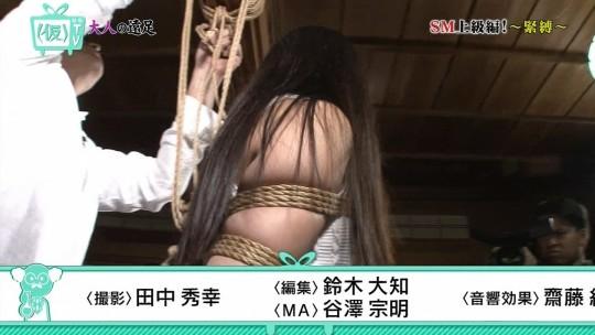 【※画像あり※】TOKYO MXのSM特集で緊縛師が巨乳女性を縛って乳がとんでもない事態にwwさすがローカル局wwwwwwwww・13枚目