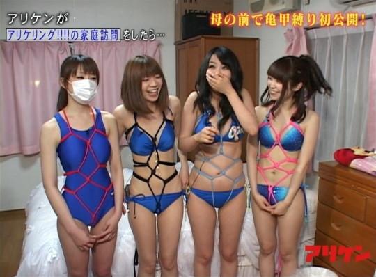 【※画像あり※】TOKYO MXのSM特集で緊縛師が巨乳女性を縛って乳がとんでもない事態にwwさすがローカル局wwwwwwwww・14枚目
