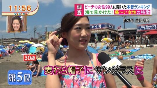 【※画像あり※】フジの筋肉アナ榎並がビーチインタビューするとギャルは必ずこの表情。さぁキャプ見てイライラしようず。・2枚目