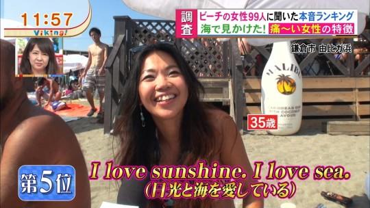 【※画像あり※】フジの筋肉アナ榎並がビーチインタビューするとギャルは必ずこの表情。さぁキャプ見てイライラしようず。・3枚目