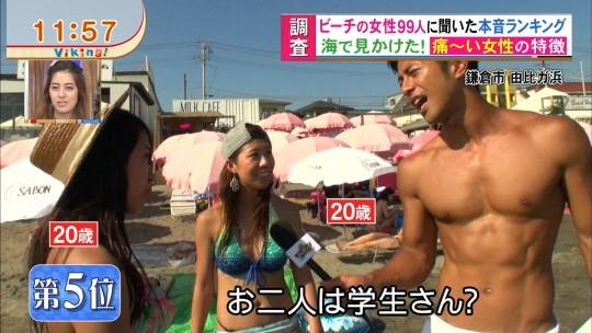 【※画像あり※】フジの筋肉アナ榎並がビーチインタビューするとギャルは必ずこの表情。さぁキャプ見てイライラしようず。・5枚目
