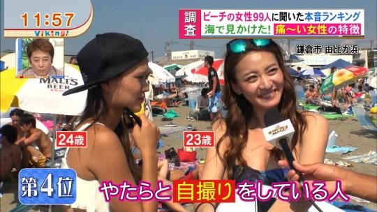 【※画像あり※】フジの筋肉アナ榎並がビーチインタビューするとギャルは必ずこの表情。さぁキャプ見てイライラしようず。・6枚目