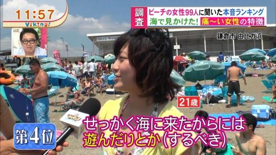 【※画像あり※】フジの筋肉アナ榎並がビーチインタビューするとギャルは必ずこの表情。さぁキャプ見てイライラしようず。・8枚目