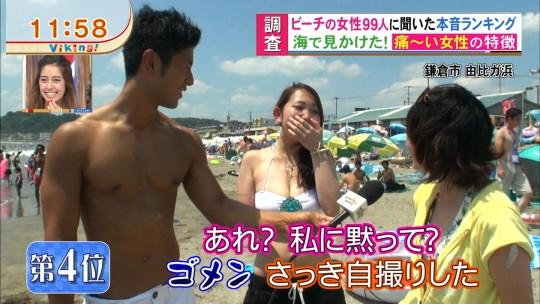 【※画像あり※】フジの筋肉アナ榎並がビーチインタビューするとギャルは必ずこの表情。さぁキャプ見てイライラしようず。・9枚目