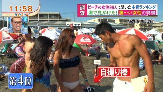 【※画像あり※】フジの筋肉アナ榎並がビーチインタビューするとギャルは必ずこの表情。さぁキャプ見てイライラしようず。・10枚目
