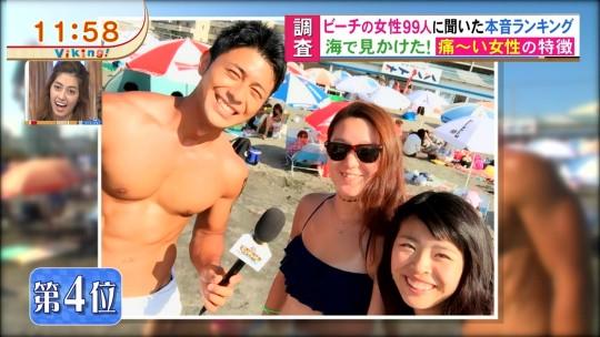 【※画像あり※】フジの筋肉アナ榎並がビーチインタビューするとギャルは必ずこの表情。さぁキャプ見てイライラしようず。・12枚目