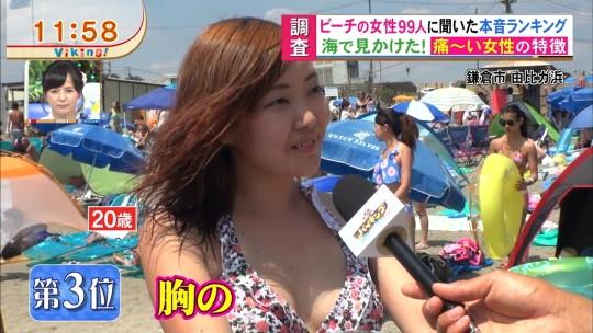 【※画像あり※】フジの筋肉アナ榎並がビーチインタビューするとギャルは必ずこの表情。さぁキャプ見てイライラしようず。・13枚目