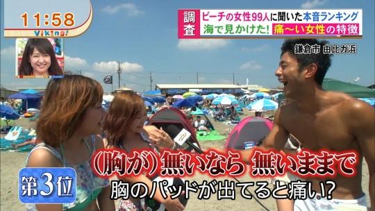 【※画像あり※】フジの筋肉アナ榎並がビーチインタビューするとギャルは必ずこの表情。さぁキャプ見てイライラしようず。・14枚目