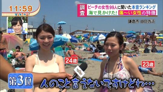 【※画像あり※】フジの筋肉アナ榎並がビーチインタビューするとギャルは必ずこの表情。さぁキャプ見てイライラしようず。・16枚目