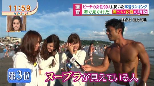 【※画像あり※】フジの筋肉アナ榎並がビーチインタビューするとギャルは必ずこの表情。さぁキャプ見てイライラしようず。・17枚目
