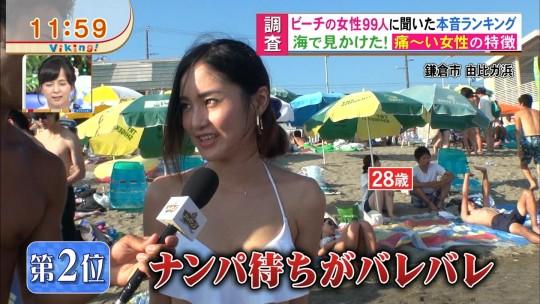 【※画像あり※】フジの筋肉アナ榎並がビーチインタビューするとギャルは必ずこの表情。さぁキャプ見てイライラしようず。・19枚目