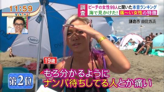 【※画像あり※】フジの筋肉アナ榎並がビーチインタビューするとギャルは必ずこの表情。さぁキャプ見てイライラしようず。・20枚目
