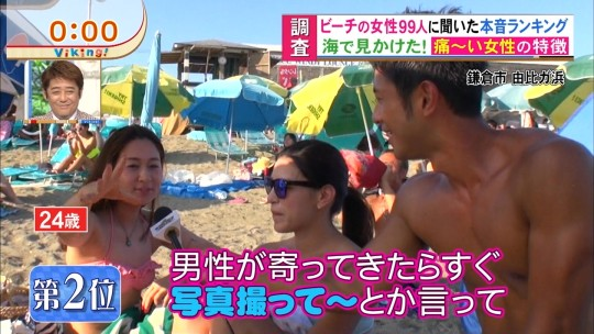 【※画像あり※】フジの筋肉アナ榎並がビーチインタビューするとギャルは必ずこの表情。さぁキャプ見てイライラしようず。・21枚目